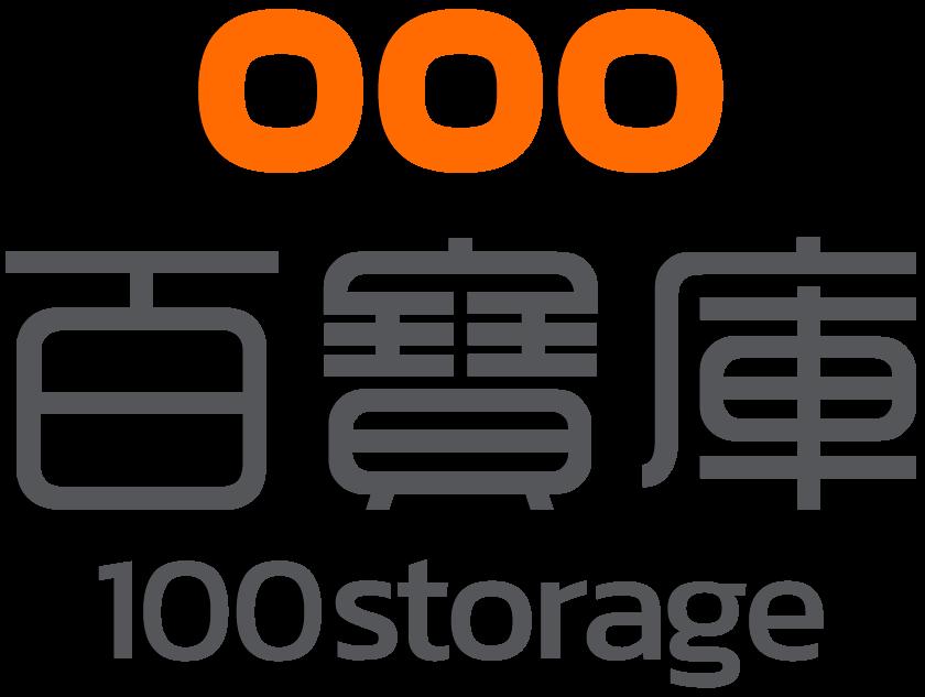 100 Storage